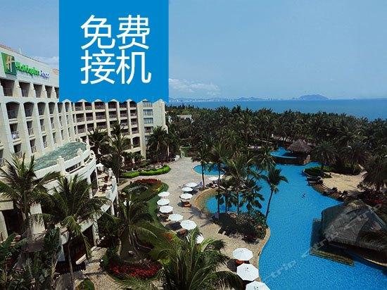三亚湾假日度假酒店