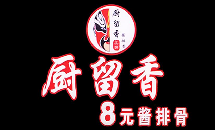 重庆市川剧院