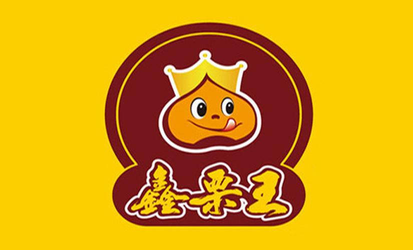 鑫栗王(荣乐西路店)