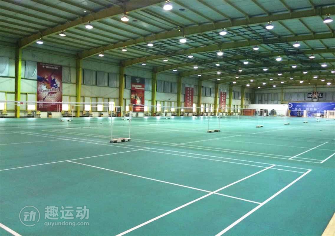 亚狮龙羽毛球馆