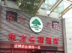 格林豪泰酒店(兴旺路店)