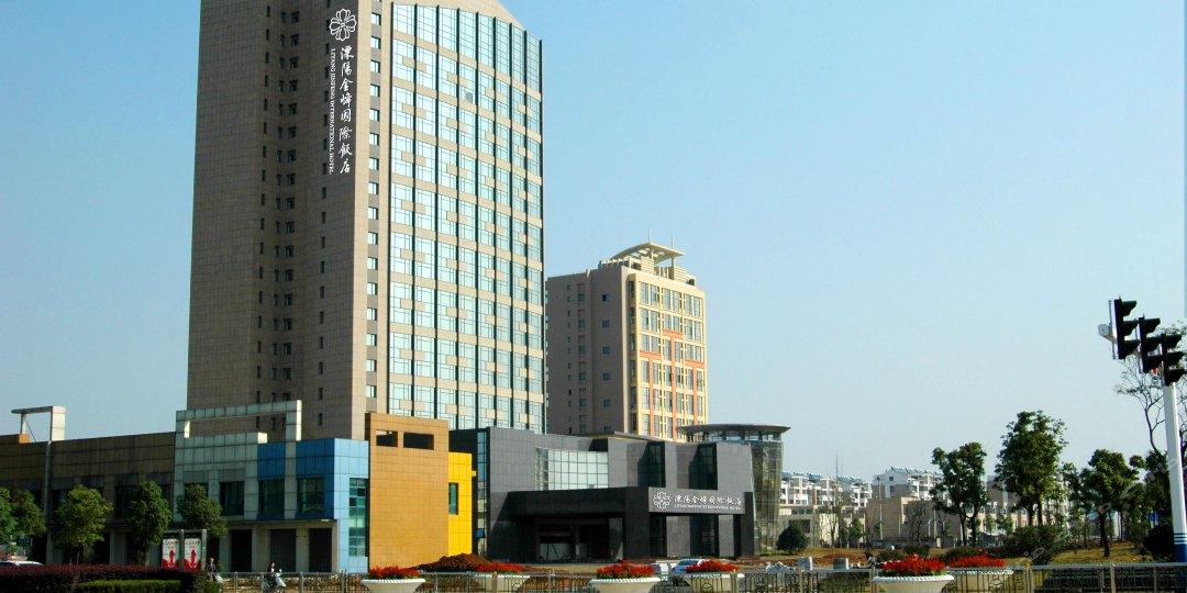 溧阳金峰国际饭店