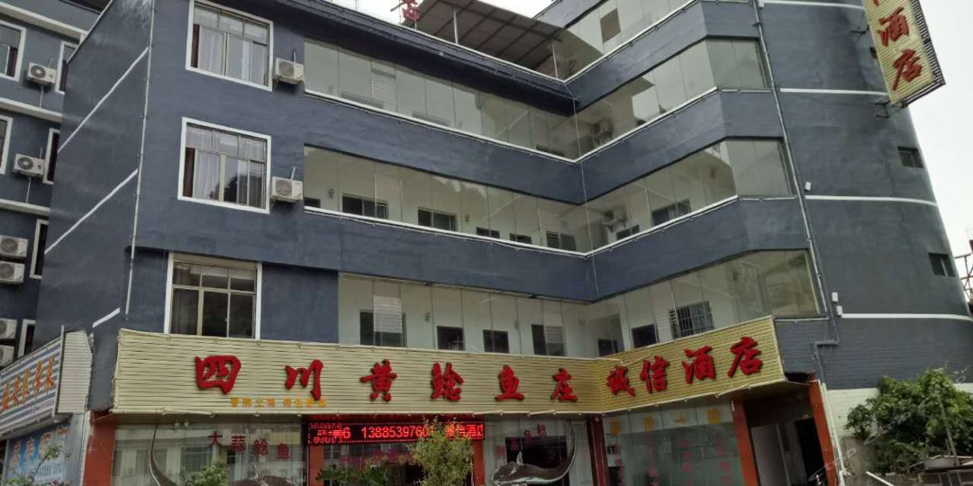 唐人舞蹈工作室