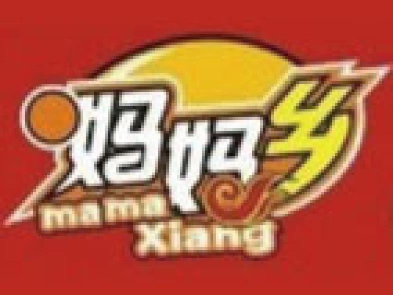 妈妈乡冒菜(万科万悦汇店)