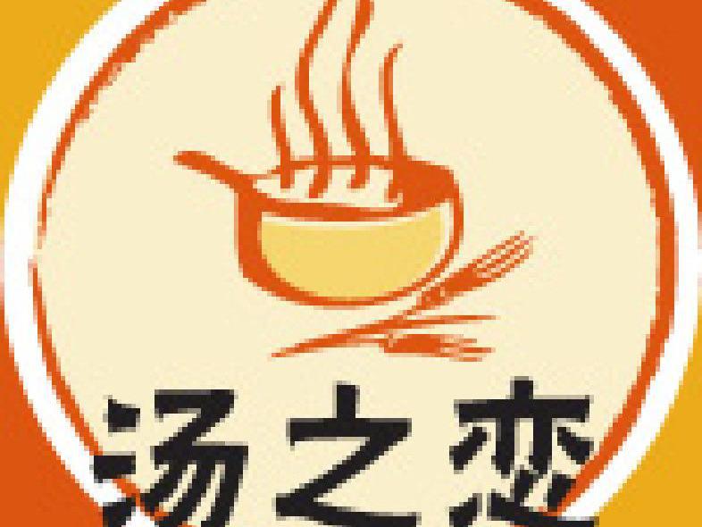 灿悦瑜伽(新模范马路店)