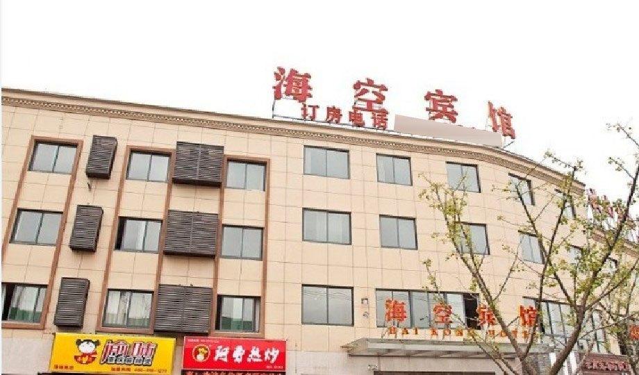 海空宾馆(上海大学店)