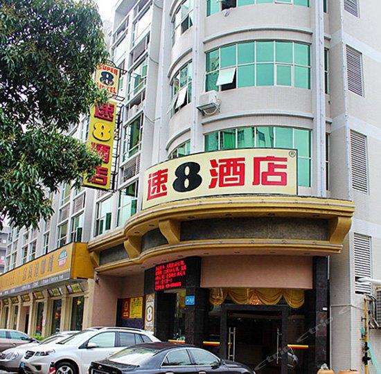 速8酒店(易发步行街店)