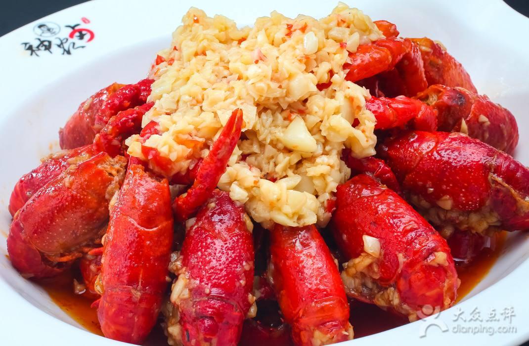 山海川海鲜烤肉火锅自助餐厅
