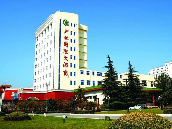 少林国际大酒店