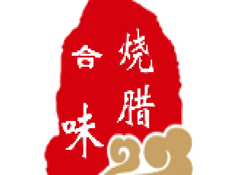 钰元行健身(大悦城店)