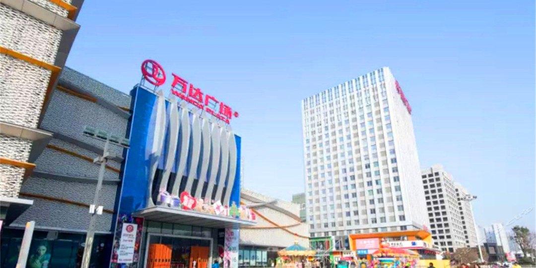 九州风情主题酒店(高铁万达广场店)