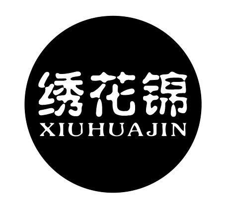 绣花锦菜饭(常增路店)