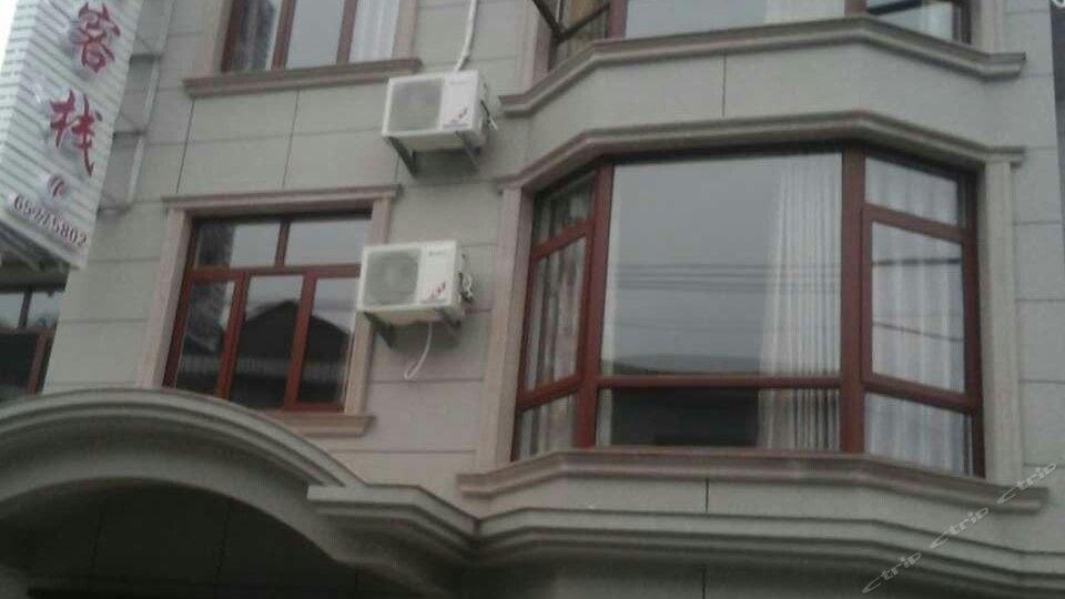 宁波影视城香溢客栈
