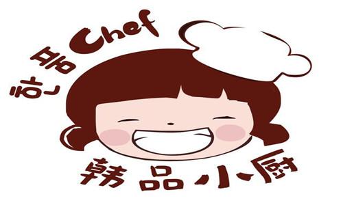 韩品小厨(洪楼西路店)