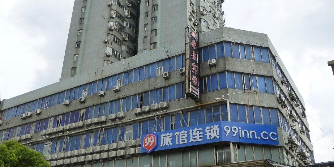 99旅馆连锁(广兰路店)