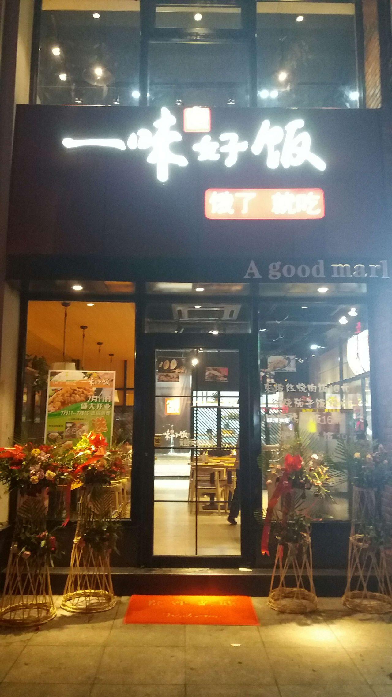 鼎极轩海鲜烤肉自助(四道口店)
