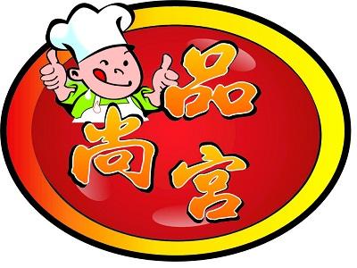 品尚宫韩式自助烤肉火锅