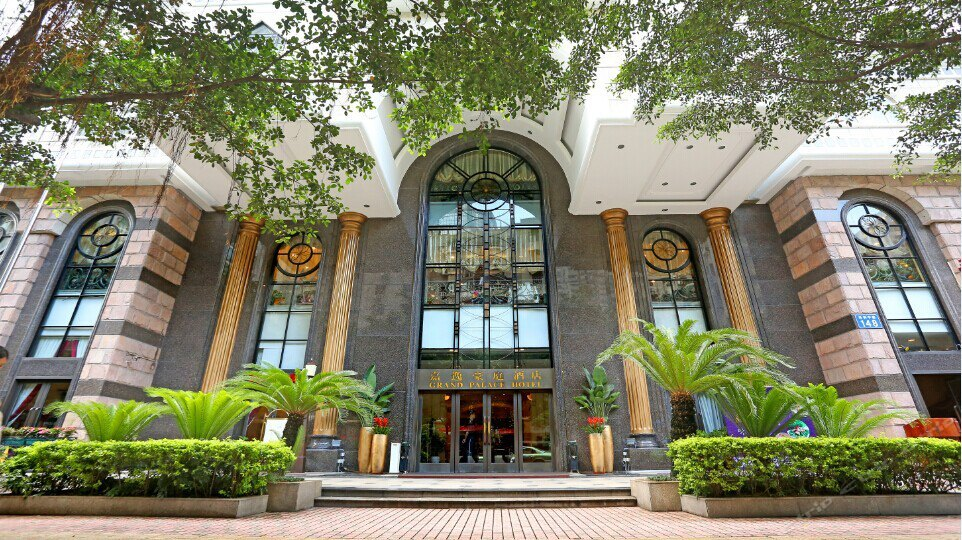 嘉逸豪庭酒店
