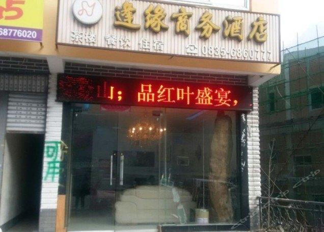 蝶美膜力小铺(万达广场店)