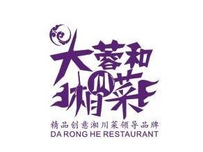大蓉和(重庆旗舰店)