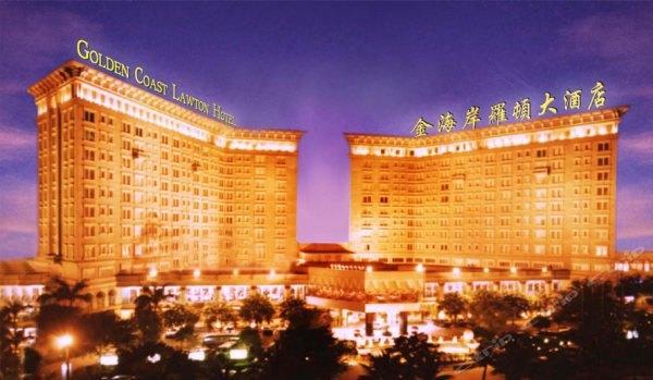 金海岸罗顿大酒店