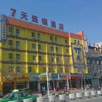 时代阳光商务公寓