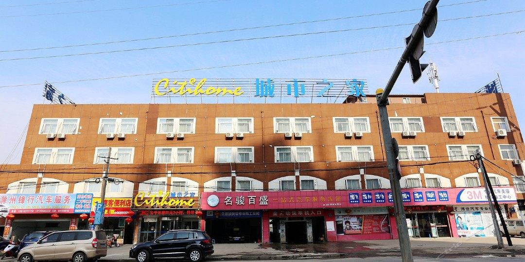 城市之家连锁酒店(凤阳路店)
