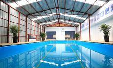 蓝宝游泳馆