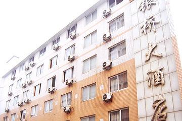 杭州银桥大酒店(大床房)图片