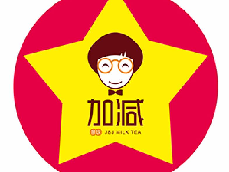 加减茶饮(中村店)