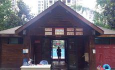 南湖国际社区二期游泳馆