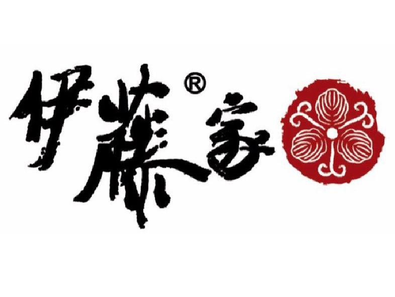 伊藤家日本料理瑞金店