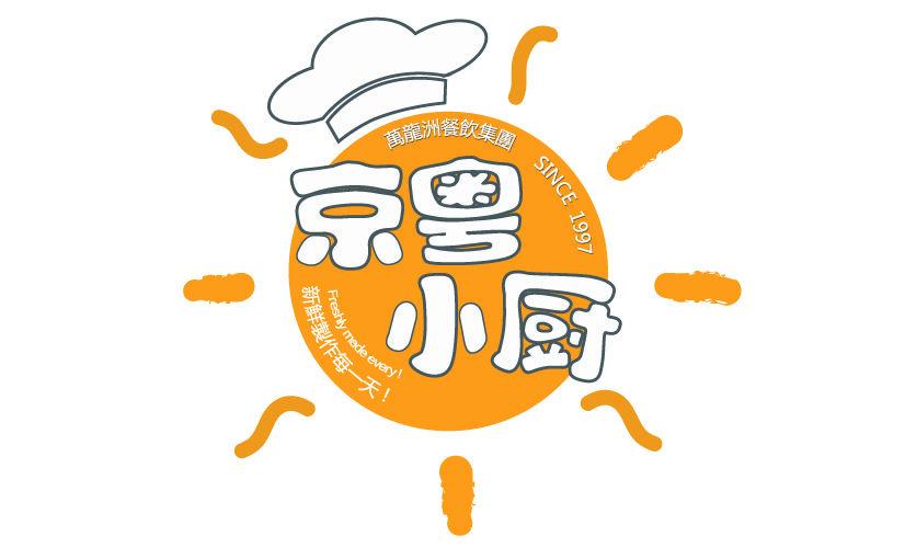 万龙洲水产公社