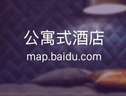 邦豆专业祛痘(门头沟店)