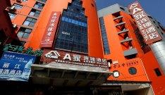 A家连锁酒店南昌青山路店