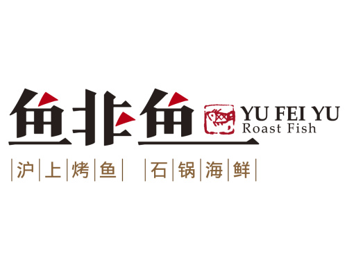 鱼非鱼(西湖文化广场店)