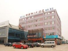 锦海假日大酒店