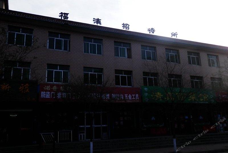 经典台球俱乐部(沙坪坝店)