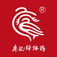 廖记棒棒鸡(江汉路三店)