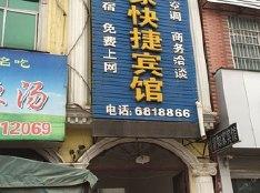 金手勺(里仁街店)