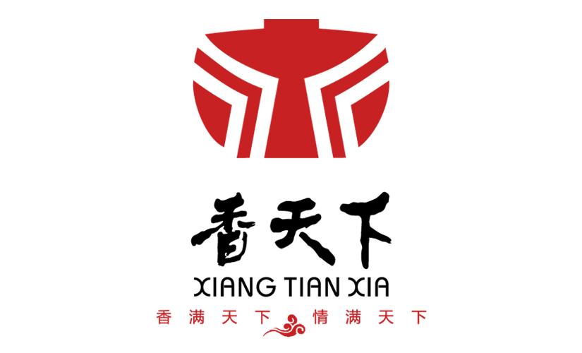 四川香天下火锅(城中路店)