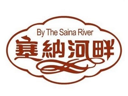 塞纳河畔杏花餐厅