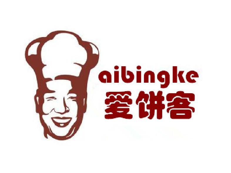 爱饼客蛋糕(武汉国际广场店)
