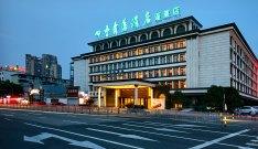 四季青藤酒店(蓬莱店)
