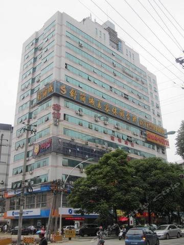 速8酒店(福州东街口井大店)