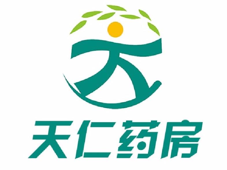 天仁大药房(凤凰北路店)
