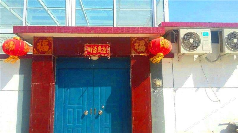 北京有一家清真客栈