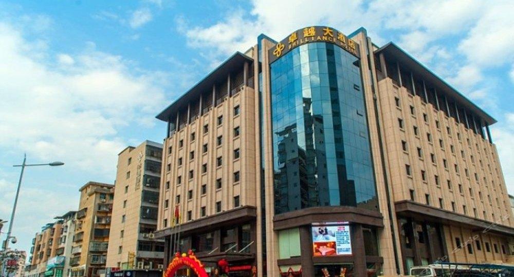 福清卓越大酒店