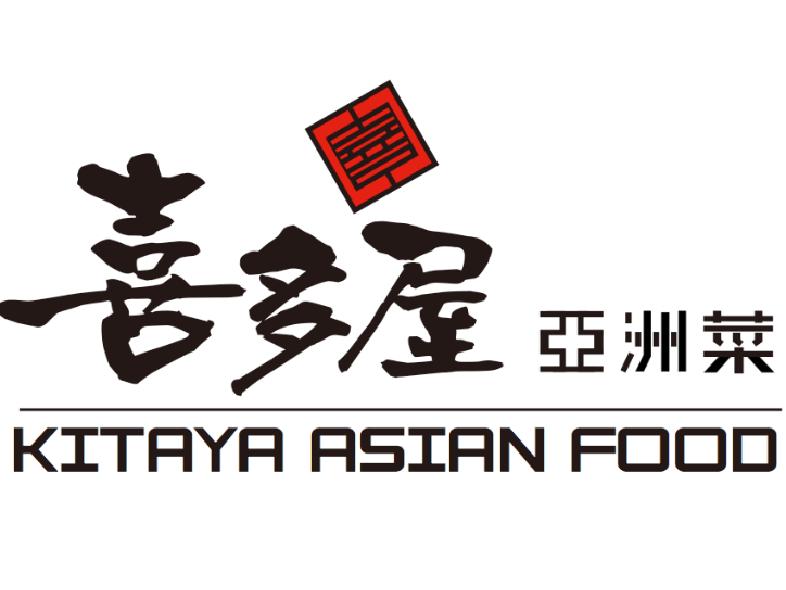 京喜多屋亚洲菜(金隅大厦店)