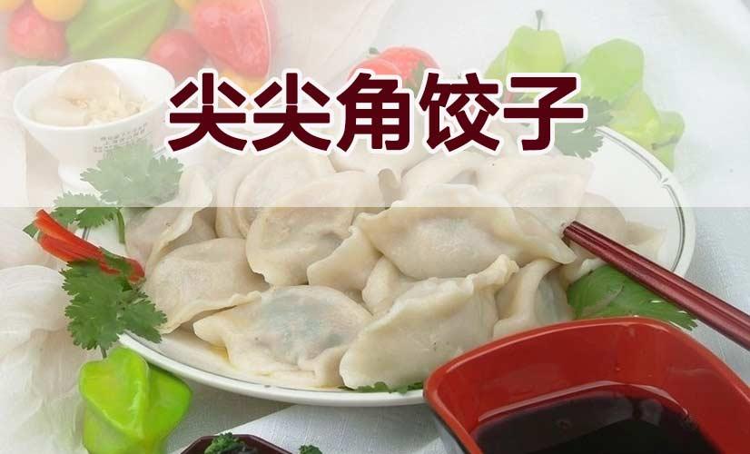 三清洞摩西(岐山路店)
